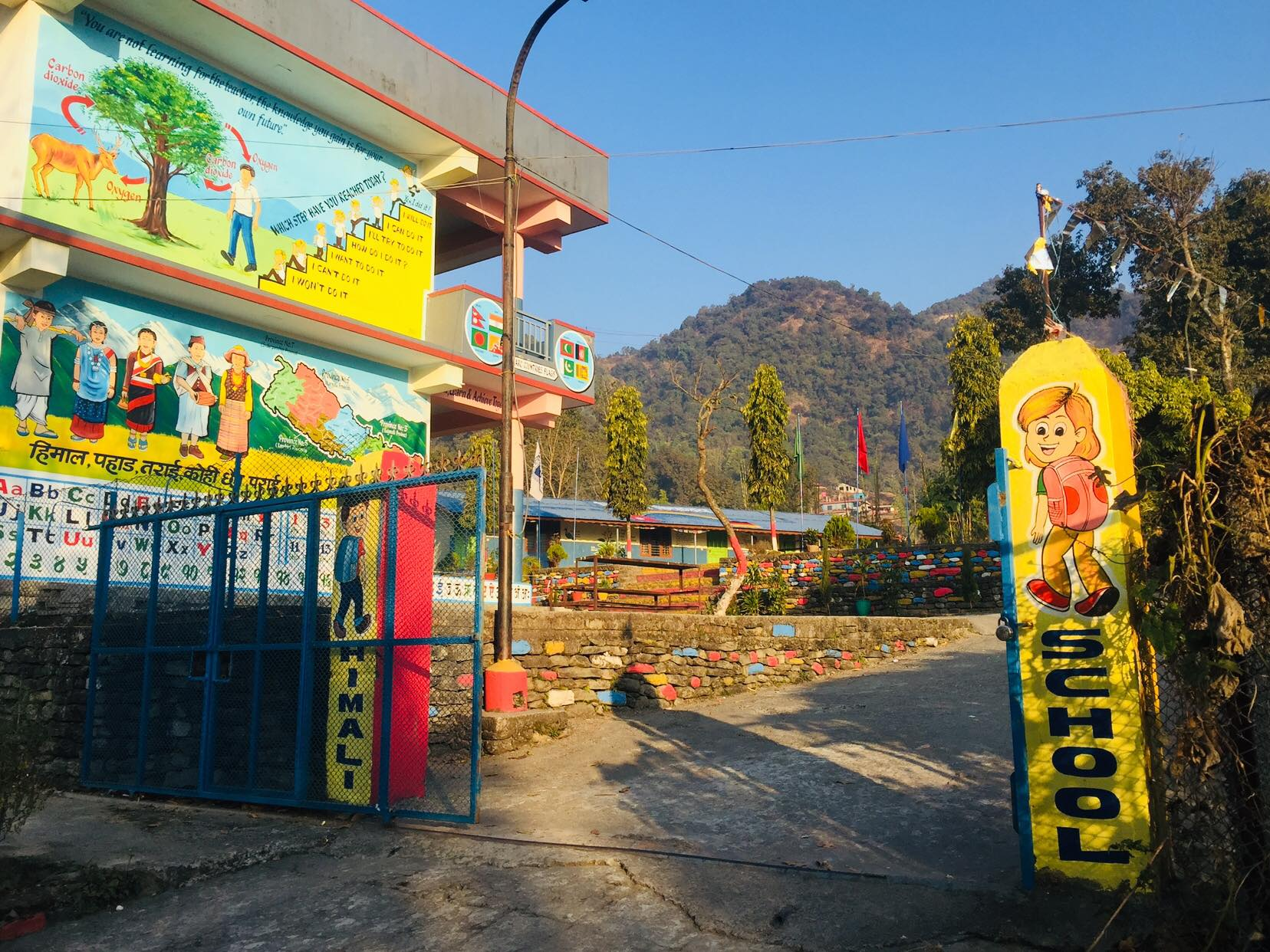 Himali School